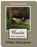 Hamlet ELP Shadow
